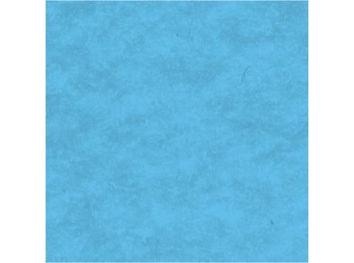MOQUETTE • Bleu Quartz filmée 200 cm pièce 40 ml 80 m2