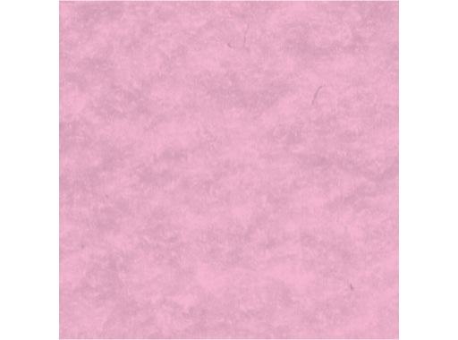 MOQUETTE • Rose Japonais filmée 200 cm pièce 40 ml 80 m2