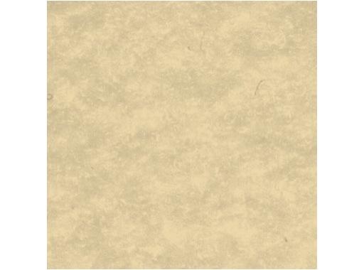 MOQUETTE • Cacahuete filmée en 200 cm pièce 40 ml 80 m2