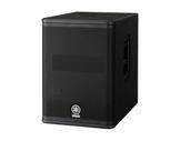 """YAMAHA • Caisson de grave amplifié DXS12MK2 12"""", ampli classe D, 1020W, DSP-audio"""
