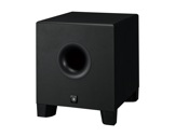 YAMAHA • Caisson de graves amplifié - 150W-audio