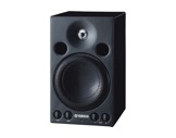 YAMAHA • Enceinte amplifiée, blindée, 20W-audio