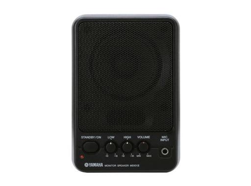 YAMAHA • Enceinte amplifiée 10 W, entrées mic/ligne