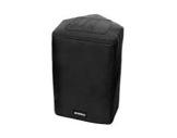 YAMAHA • Housse de protection pour DSR112-accessoires