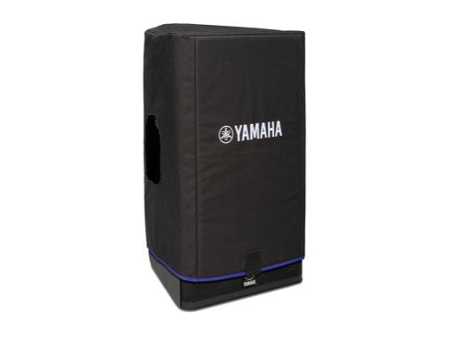 YAMAHA • Housse de protection pour DXR15