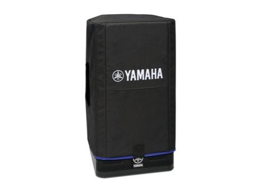 YAMAHA • Housse de protection pour DXR12