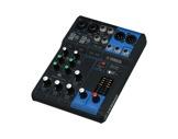 YAMAHA • Console analogique 6 entrées, 2 Mic, Line: 2m + 2st.-audio