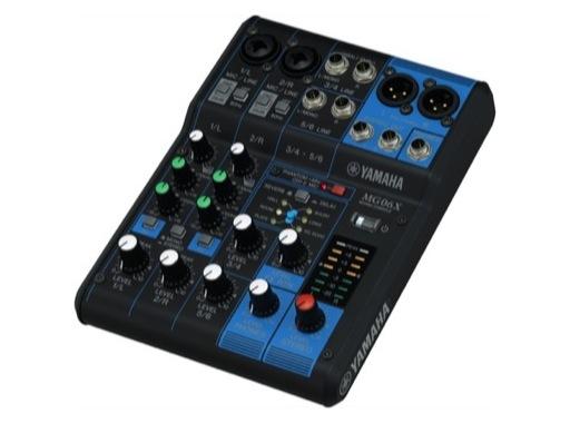 YAMAHA • Console analogique 6 entrées, 2 Mic, Line: 2m + 2st, SPX