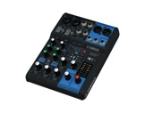 YAMAHA • Console analogique 6 entrées, 2 Mic, Line: 2m + 2st, SPX-audio