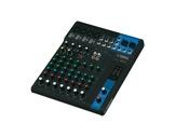 YAMAHA • Console analogique 10 entrées, 4 Mic, Line: 4m + 4st, 1aux.-audio