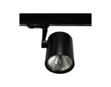 SLI • Projecteur noir Beacon pour LED MR16 GU10 rail L3-eclairage-archi-museo