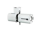 BOLTA • Découpe blanche LED 30W 3000K 18°/41°+ adaptateur rail 3 all-cadreurs-et-projections-gobos