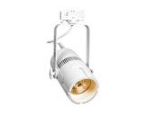 Projecteur PINSPOTTRTU LED 2 800 K 13 W 6° sur rail 3 all. • PROLIGHTS-ponctuels