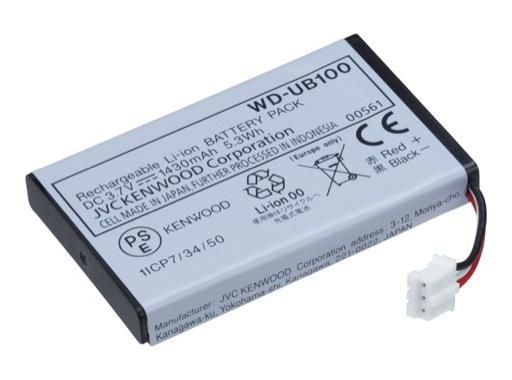 KENWOOD • Batterie Li-Ion (3,7V 1430mAH) pour KENWD-K10TRE
