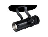 Projecteur Fresnel ARTEMIO LED 1 x 25 W 3 000 K zoom 14 - 42° noir • DTS-ponctuels