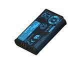 KENWOOD • Batterie pour TK 3601DE Li-Ion battery pack (3,6V 2200mAH)-audio