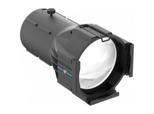 PROLIGHTS • Optique fixe 14 ° noire pour découpes série EclProfile