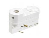 Global Trac multi adaptateur 3 allumages blanc XTSA-68 (à monter)-alimentations-et-accessoires