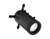 PROLIGHTS • Optique cadreur zoom 20 - 40 ° + couteaux pour EclDisplay noire