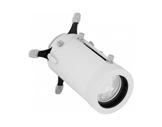 PROLIGHTS • Optique cadreur zoom 20 - 40 ° + couteaux pour EclDisplay blanche