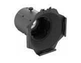 PROLIGHTS • Optique fixe 70 ° noire pour découpes série EclProfile