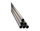 Barre aluminium ronde 2 mètres Ø 50 mm épaisseur 2 mm