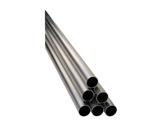 ALUMINIUM • Barre ronde 3 mètres Ø 50 mm épais. 2 mm