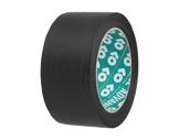 Adhésif PVC AT5 noir adhésif tapis de danse 50mm x 33m 138227 - ADVANCE-adhesifs