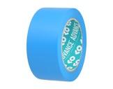 Adhésif AT7 PVC bleu 50mm x 33m 162017 - ADVANCE-adhesifs