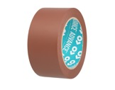 Adhésif AT7 PVC marron 50mm x 33m 162024 - ADVANCE-adhesifs