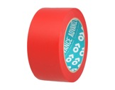 Adhésif AT7 PVC rouge 50mm x 33m 162192 - ADVANCE-adhesifs