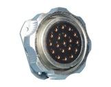 SOCAPEX • Embase femelle à écrou SLEFE419AR 25A - 400V-socapex
